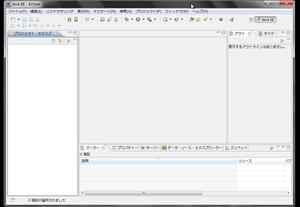 Java EE - Eclipse2