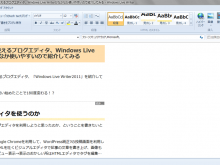 Windows-Live-Writer-edit.png