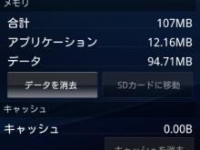 spmode_storage.png