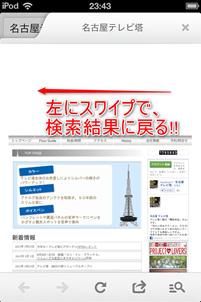 Photo-12_05_28-23.52.48-7-2