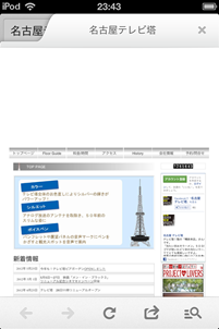Photo-12_05_28-23.52.48-7