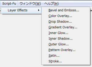 gimp_layer-effects