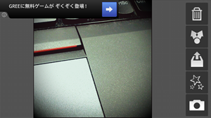 screenshot_2012-05-13_1531_1