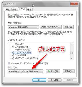 2012-06-09_23h55_28
