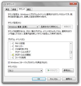 2012-06-09_23h58_36