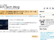 chusuke-top-120430