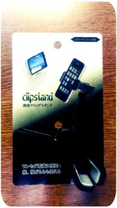clipstand