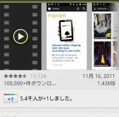 feedly-app1