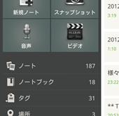 screenshot_2012-05-20_0906_1