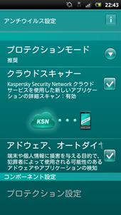 screenshot_2012-06-16_2243_1