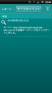 screenshot_2012-06-16_2244