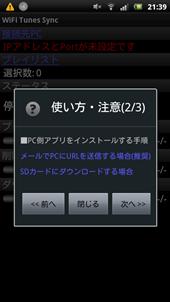 screenshot_2012-06-29_2139