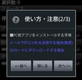 2012-06-29_21h52_49
