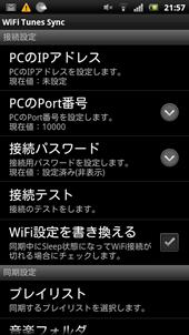 screenshot_2012-06-29_2157