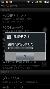 screenshot_2012-06-29_2159