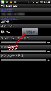 screenshot_2012-06-29_2205_1
