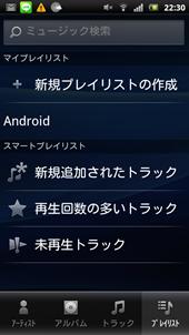 screenshot_2012-06-29_2230