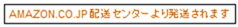 2012-07-08_19h30_45