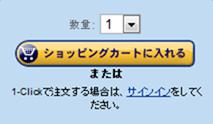 2012-07-08_19h34_33