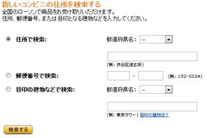 2012-07-08_19h37_06