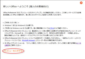 2012-07-17_21h38_37