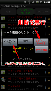 screenshot_2012-07-14_2038