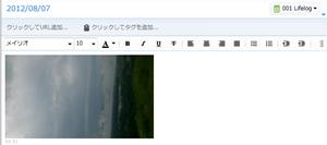 2012-08-07_09h51_58