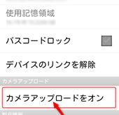screenshot_2012-08-10_1130_1