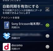 screenshot_2012-08-15_2243