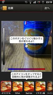 screenshot_2012-08-30_2319