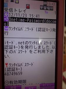 DSC00087_compressed
