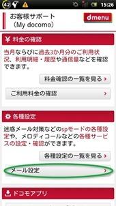 screenshot_2012-11-23_1526_compressed