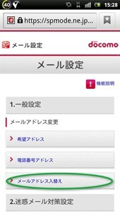 screenshot_2012-11-23_1528_compressed