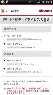 screenshot_2012-11-23_1529_compressed
