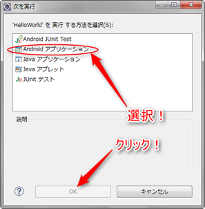 2013-01-14_01h13_59