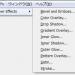 我らがGIMP2.0でPhotoshopのレイヤースタイルを使うワザ!