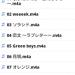 Androidで可逆圧縮オーディオを楽しもう!シンプルで使いやすい音楽プレーヤー「andLess」