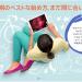 [Apple]Appleの新学期応援キャンペーンで貰った1万円分のApp Storeカードが届いた!